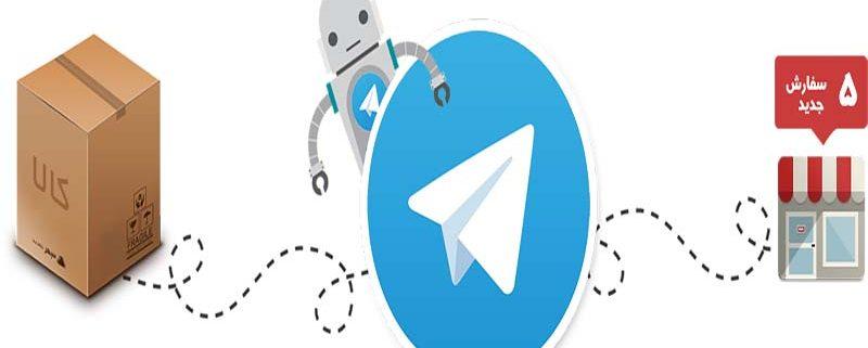 دستیار تبلیغات تبلیغات اتومات تلگرامی در MUADS
