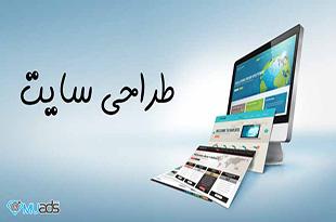 طراحی سایت خدمات آژانس دیجیتال مارکتینگ muads