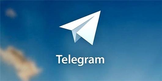 بازگردانی اکانت تلگرام