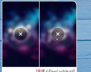 بستن دانلود خودکار رسانه ها در تلگرام