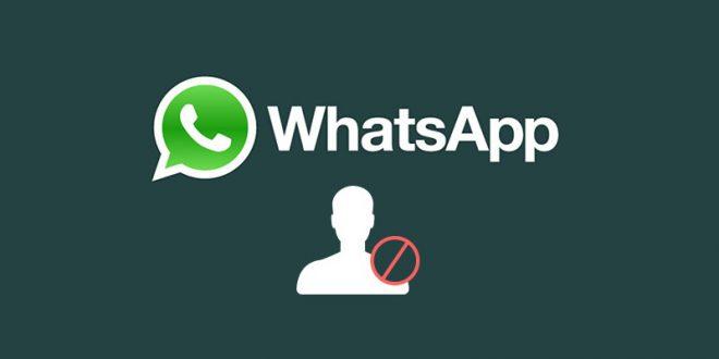 چگونه متوجه شویم در واتس اپ شخصی مارا بلاک کرده است؟