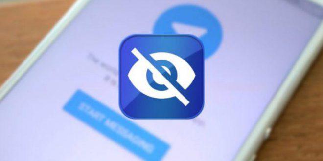 آموزش مخفی سازی عکس پروفایل در تلگرام