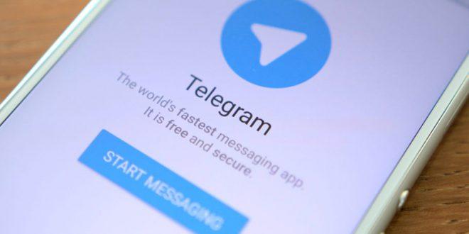اموزش ترفند های تلگرام در ام یوزر