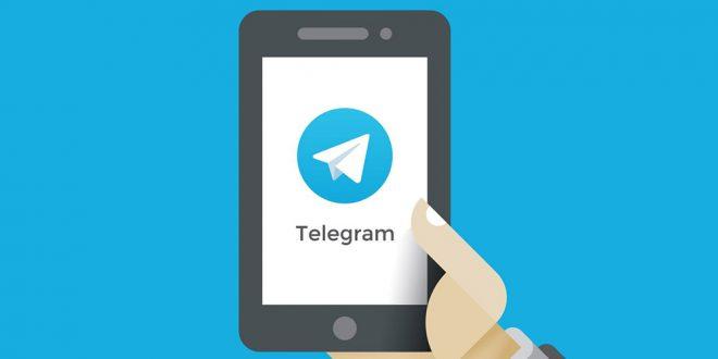 راهنمای بازیابی اطلاعات در تلگرام