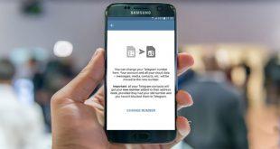 آموزش تغییر شماره تلفن در تلگرام