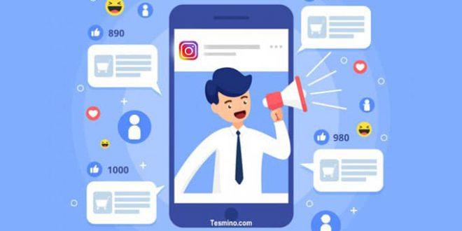 چرا تبلیغات در اینستاگرام مفید و موثر است؟