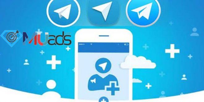 افزایش هدفمند ممبرگروه تلگرام