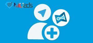 سرویس افزایش ممبر تلگرام