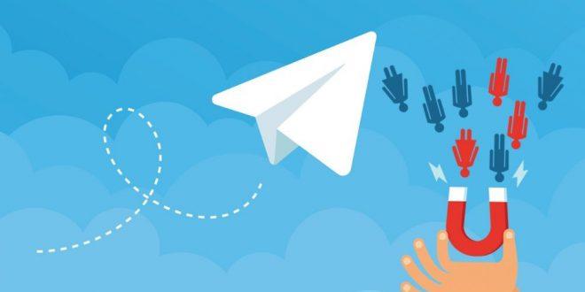 عضو گیری گروه تلگرام بهصورت هدفمندعضو گیری گروه تلگرام بهصورت هدفمند