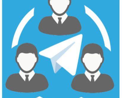 سرویس افزایش ممبر سوپر گروه تلگرام