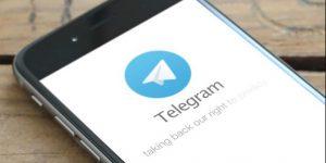 خرید ویو برای 5 پست آخر کانال تلگرام
