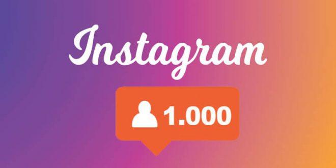 ویو با اکانت های مذکر برای استوری اینستاگرام View with male accounts for Instagram story