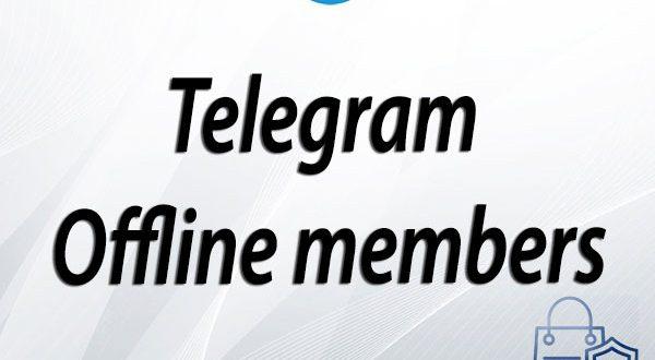 ممبر آفلاین برای سوپر گروه تلگرام Offline member for Telegram Super Group