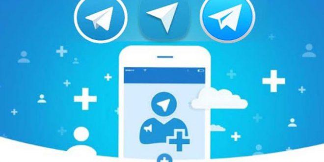 ممبر آفلاین برای کانال تلگرام Offline member for Telegram channel