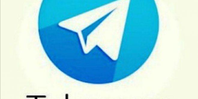 ویو ۲۰ پست آخر کانال تلگرام View 20 The last post of the Telegram channel